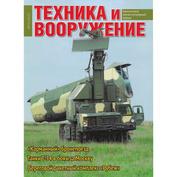T4-2021 Техинформ Журнал