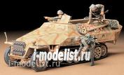 35195 Tamiya 1/35 Немецкий полугусеничный бронетранспортер Mtl.Spw Sd.Kfz.251/1 Ausf.D с 4 фигурами