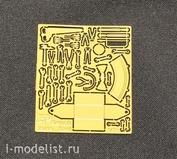 35019 Vmodels 1/35 Фототравление Слесарный инструмент