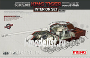 SPS-062 Meng 1/35 German Heavy Tank Sd.Kfz.182 King Tiger (Porsche Turret)