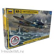 4825 Звезда 1/48 Советский штурмовик ИЛ-2 + 2 фигуры лётчиков