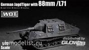 07166 Я-моделист клей жидкий плюс подарок Trumpeter 1/72 Немецкий танк Jagdtiger