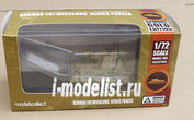 AS72022 Modelcollect 1/72 German WWII E-50 Flakpanzer with FLAK 55, 1945