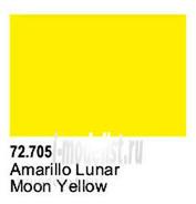 Vallejo Moon Yellow 72705