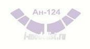 14452 KV Models 1/144 Набор окрасочных масок для остекления модели Антоннов-124