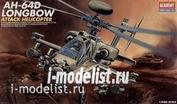 12268 Academy 1/48 Вертолет Boeing AH-64D Longbow