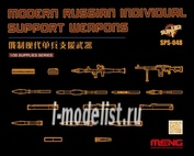 SPS-048 Meng 1/35 Modern Russian Individual Support Weapons