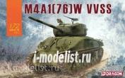 7571 Dragon 1/72 Танк M4A1 (76) W VVSS