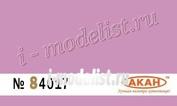 84017 the akan Nitrosative models Volume: 25 g