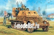 6533 Dragon 1/35 Sd.Kfz.7/1 2cm Flakvierling 38 w/Armor Cab