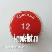 Кр-12 Моделист Краска красная