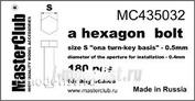 Mc435032 MasterClub a bolt Head, the size of the key is -0.5 mm (180 PCs)