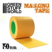 2605 Green Stuff World Маскирующая лента, 50 мм ширина / Masking Tape - 50mm