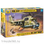 7315 Звезда 1/72 Советский ударный вертолёт МИ-24П
