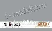 66001 Акан Алюминий полуматовый Объём: 10 мл.
