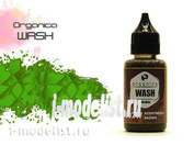 002W Pacific88 wash-Off brown 25ml.