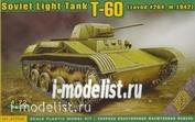 72540 ACE 1/72 Soviet Light Tank T-60