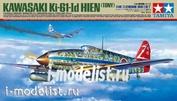 61115 Tamiya 1/48 Kawasaki Ki-61-ld Hien (Tony)