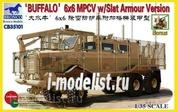 CB35101 Bronco 1/35 BUFFALO 6x6 MPCV w/Slat Armour Version