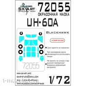 72055 SX-Art 1/72 Окрасочная маска UH-60A Blackhawk (Hobbyboss)