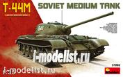 37002 MiniArt 1/35 T-44M Soviet medium tank (T-44M SOVIET MEDIUM TANK)