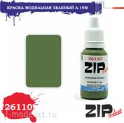 26110 ZIPMaket Краска акриловая Зеленый А-19м