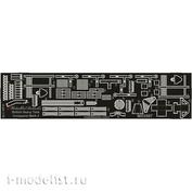 MD3507 Metallic Details 1/35 Набор фототравления для Conqueror Mark 2