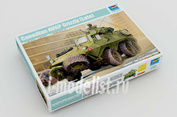 01505 Trumpeter 1/35 Canadian AVGP Grizzly (Late)