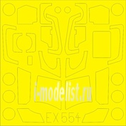 EX554 Eduard 1/48 Окрасочная маска для Super Seasprite