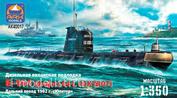 40017 ARK-models 1/350 b-164 Diesel submarine, Planets