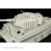 HLU35063 Hauler 1/35 Фототравление базовое для Tiger I ausf.E