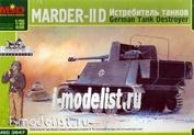 3547 Макет 1/35 Истребитель танков Marder II D