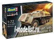 03264 Revell 1/72 Германская самоходная РСЗО периода Второй мировой войны Panzerwerfer 42 auf sWS