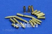 48P02 RB model 1/48 Металлические снаряды 7,5cm KwK 37 & StuK 37 L/24