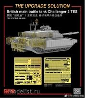 RM-2001 Rye Field Model 1/35 Противокумулятивные решетки Challenger 2 TES