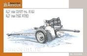SA35004 Special Armour 1/35 3.7 cm KPUV vz.37 cannon (3,7 cm PAK 37(t)) Rubber Wheels