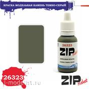 26323 ZIPMaket Краска модельная КАМЕНЬ ТЕМНО-СЕРЫЙ