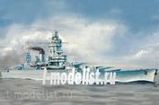 86507 HobbyBoss 1/350 French Navy Strasbourg Battleship