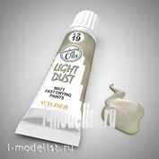 LS-19 Wilder DUST LIGHT. Paint special quick-drying, based on linseed oil. Volume: 20 ml. For all types of toning.