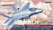 LS-007 Meng 1/48 LOCKHEED MARTIN F-35A LIGHTNING II FIGHTER
