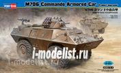 82419 HobbyBoss 1/35 M706 Commando Armored Car Product Improved