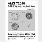 AMG72040 Amigo Models 1/72 Входной направляющий аппарат двигателя Д-30КП