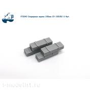 F72043 New Penguin 1/72 Снарядные ящики 100мм Суххой-100 / БС-3 4 шт.