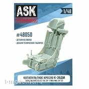 ASK48050 All Scale Kits (ASK) 1/48 Кресло К-36ДМ (для самолетов Сухххой-17М3/М4, Сухххой-22, Сухххой-24)+декали