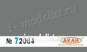 72064 Акан Ana 621 Dark Gull Grey (стандарт) краска матовая 15 мл. верх самолетов морской авиации, Wwi