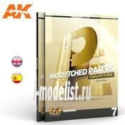 AK244 AK Interactive AK Learning 7 Photoetched parts / Учебный выпуск - 7 фототравление
