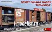 "35300 MiniArt 1/35 Soviet railway Carriage ""TEPLUSHKA"""