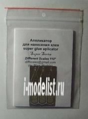 110 Different Scales Аппликатор для нанесения суперклея (3 шт)