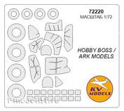 72220 KV Models 1/72 Набор окрасочных масок для вертолёта