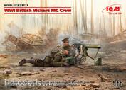 35713 ICM 1/35 Фигуры, Расчет британского пулемета Vickers I МВ